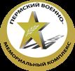 Пермский военно-мемориальный комплекс