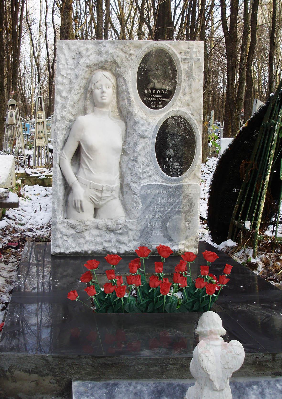 Надписи на памятники надгробные короткие обоим родителям памятники в челябинске фото где